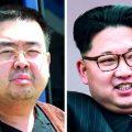 'มาเลเซีย' ยันไม่ส่งศพ 'พี่ชายผู้นำเกาหลีเหนือ' ก่อนได้ 'ดีเอ็นเอ' ญาติมาพิสูจน์ศพ