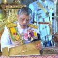 สมเด็จพระเจ้าอยู่หัว เสด็จฯพระราชพิธีประกาศใช้รัฐธรรมนูญแห่งราชอาณาจักรไทย