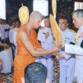 สมเด็จพระเจ้าอยู่หัว พระราชทานพัดยศพระภิกษุสามเณรเปรียญ เนื่องในวันวิสาขบูชา
