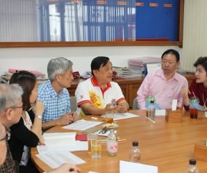 สมาคมตระกูลเฮ้งฯพร้อมต้อนรับตัวแทน 5 ประเทศอาเซียนเยือนไทย 19-22 มี.ค.