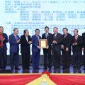 สมาคมแต้จิ๋วฯ-สมาคมอำเภอฯทั่วประเทศ จัดประชุมประจำเดือน ครั้งที่ 528