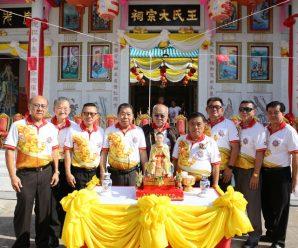 """สมาคมตระกูลเฮ้งฯจัดพิธีเททองหล่อ """"องค์จื่อเขี่ยวกง"""" องค์ปฐมต้นตระกูลเฮ้ง"""