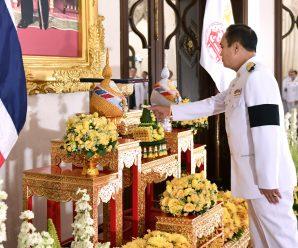 พระบรมราชโองการโปรดเกล้าฯแต่งตั้งพล.อ.ประยุทธ์ดำรงตำแหน่งนายกรัฐมนตรี