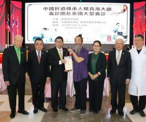 """""""รองฯวิษณุ-ดร.แสงชัยร่วมเปิดงานการแพทย์แผนจีน ที่สมาคมแต้จิ๋วฯ"""