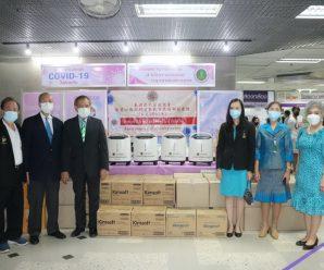 สมาคมตระกูลลิ้มฯส่งมอบเครื่องผลิตออกซิเจน ให้โรงพยาบาลกลาง